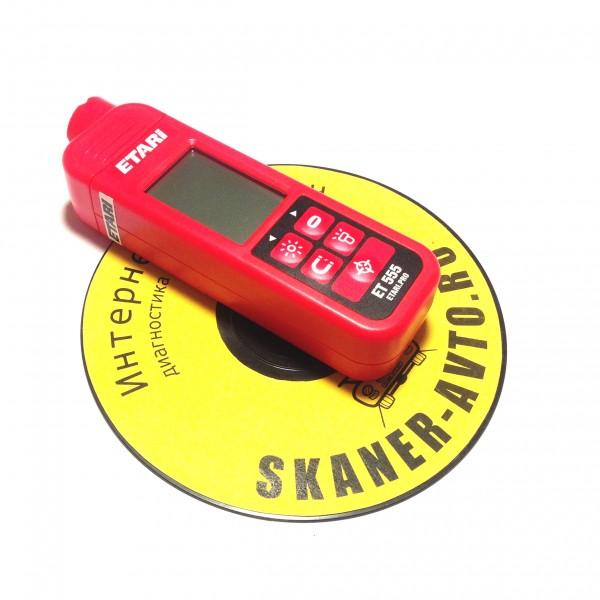 Толщиномер ET - 555