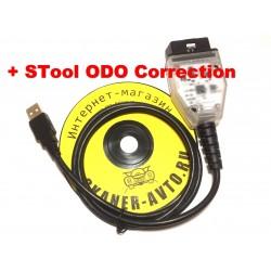 STool ODO Correction + Адаптер ELS27
