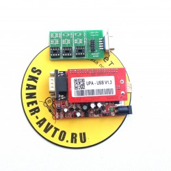 UPA-USB 1.3 Serial Programmer (Full адаптер)