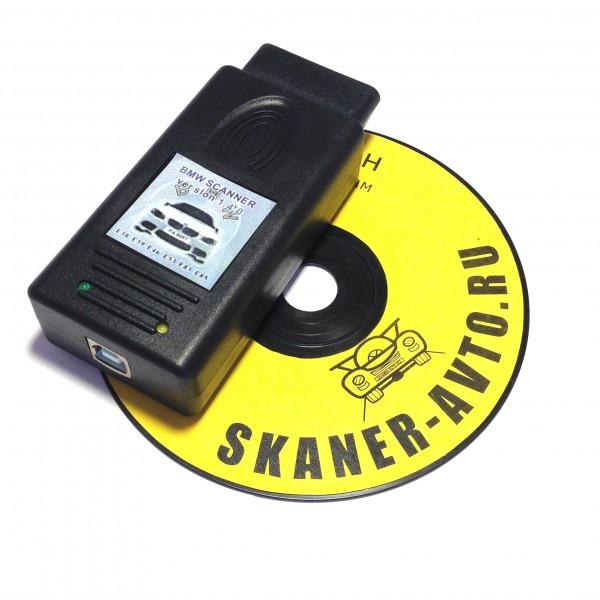 BMW Scanner (версия 1.4)
