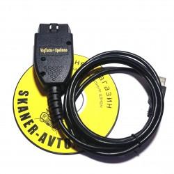 VAG Tacho USB v3.01