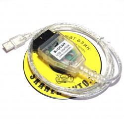 BMW INPA K+DCAN USB с переключателем