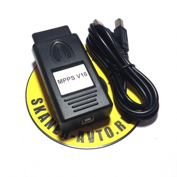 Программатор для чип тюнинга MPPS V16 ECU