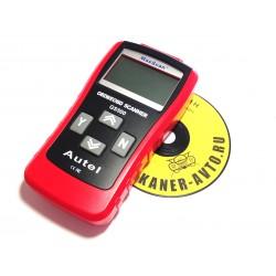 AUTEL MaxScan GS500