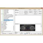Программа для коррекции одометров stool + Адаптер ELS27