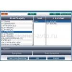 ABRITUS - диагностический интерфейс