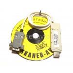 Кабель-конвертер USB-COM для B12S12 и ОЗОН