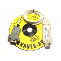 Кабель-конвертер USB-COM для B12S12, ОЗОН и Ворон