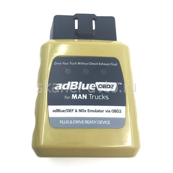 Эмулятор  Adblue - MAN