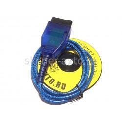 USB- KKL VAG COM