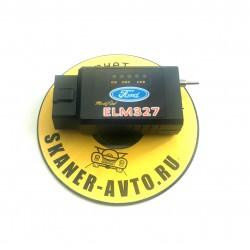 ELM327 Bluetooth с переключателем