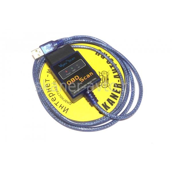 ELM327 USB v1.5 mini универсальный сканер