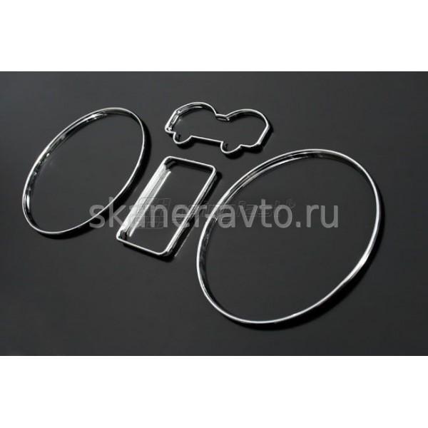 Хромированные кольца в приборную панель VW