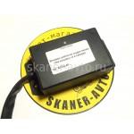 Эмулятор исправного катализатора B1S1LAF