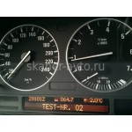 Шлейф приборной панели BMW E53, E38, E39