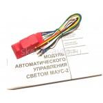 Модуль автоматического управления светом