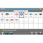VCS interface PC-MAX