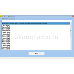 OP-COM (1.64) Русский язык