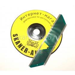 Шлейф SID для Saab 9-3, 9-5