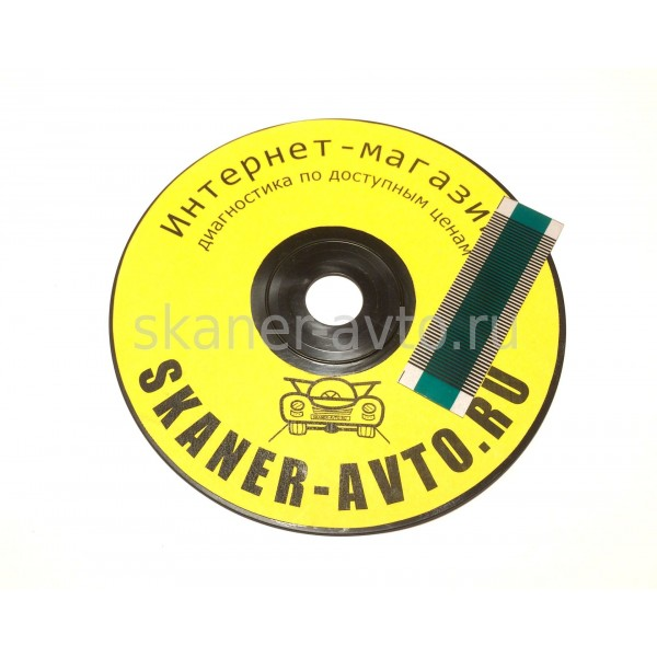 Шлейф климат - контроля Saab 9-3, 9-5