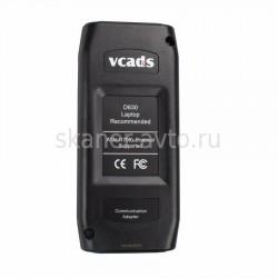 Vcads Pro Interface