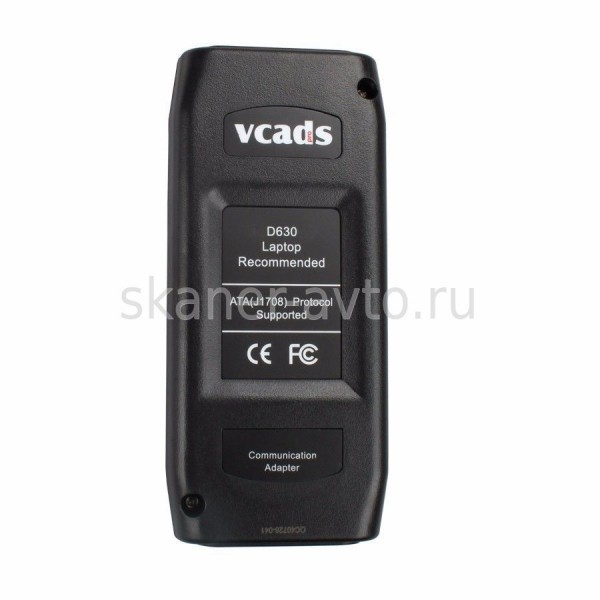 Vcads Pro Interface