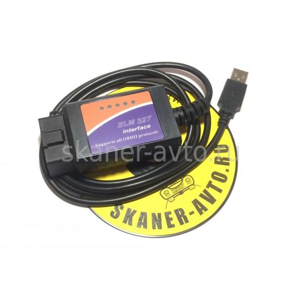 ELM327 USB универсальный сканер