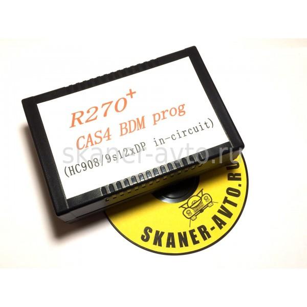 Программатор R270 BMW CAS4 BDM