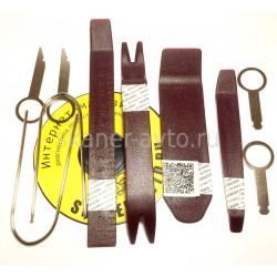 Набор инструментов Pandora - 10 элементов