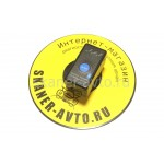 ELM327 super mini c кнопкой on/off