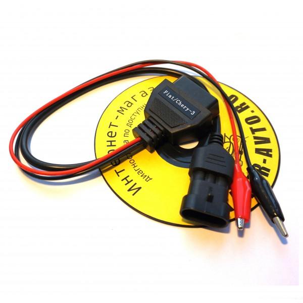 Переходник Fiat 3 pin для автосканера Сканматик