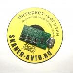 Адаптер eeprom для UPA USB