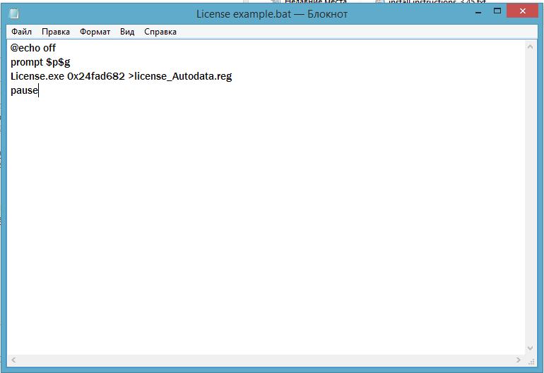 установка autodata 345 на windows 7 x64
